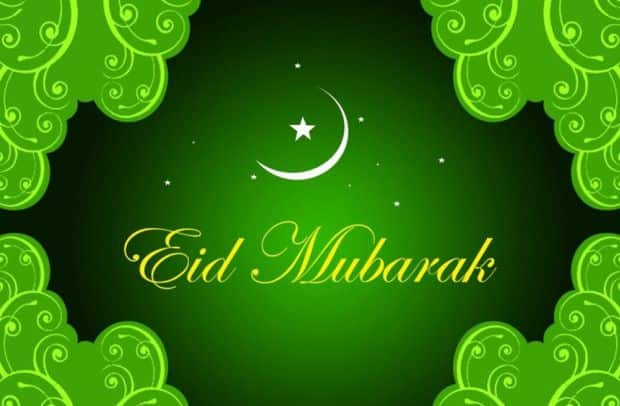 Happy Eid Milad Un Nabi Best Whatsapp Quotes Wishes Sms And