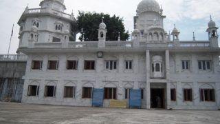 Guru Tegh Bahadur Martyrdom Day: Interesting Facts about Gurudwara Sri Guru Tegh Bahadur Sahib in Assam