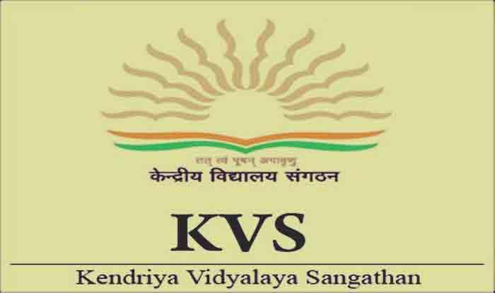 KVS Entrance Examination 2018 Results: इसी महीने घोषित होंगे नतीजे, जानिये तारीख