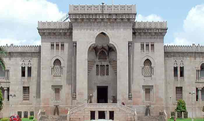 Osmania University PDC, B.A. Languages, October Entrance Result घोषित, डायरेक्ट Link पर चेक करें