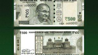 महज 500 रुपये में आप हो सकते हैं अमीर, अपनाइए पांच तरीके, जिनसे हो जाएंगे मालामाल