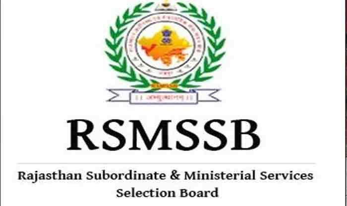 RSMSSSB Lab Assistant Exam Date 2019: परीक्षा का शेड्यूल जारी, जानिये कब जारी होगा एडमिट कार्ड