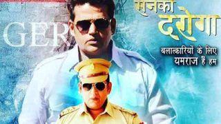 रवि किशन ने बताया, इस दिन रिलीज होगी फिल्म 'सनकी दरोगा', देखिए Video