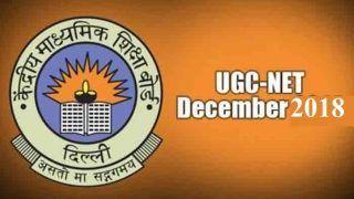 UGC NET Answer Keys Dec 2018: इस तारीख को रिलीज हो सकती है Answer Key, ntanet.nic.in पर चेक कर पाएंगे