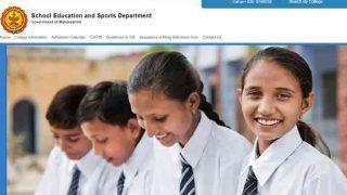 FYJC 4th Merit list जारी; Mumbai.11thadmission.net और pune.11thadmission.net पर चेक करें