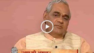 VIDEO: अटल बिहारी वाजपेयी ने किया था स्पष्ट- इंदिरा गांधी को कभी 'दुर्गा' नहीं बताया