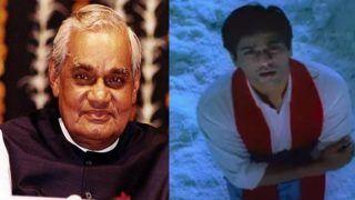 अटल बिहारी के लिए भावुक हुए शाहरुख खान,  कहा- आपके मुस्कुराते चेहरे को मिस करूंगा बापजी