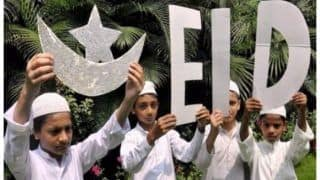 Bakrid 2018: है ईद का दिन अब तो गले लगा लो... अपनों को भेजें ये खास शायरी, ऐसे कहें ईद मुबारक