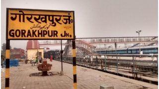 गोरखपुर रेलवे स्टेशन है विश्व में सबसे लंबा, देश के इन 6 शहरों से पीछे हैं अमेरिका, ऑस्ट्रेलिया जैसे देश