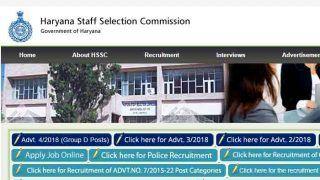 HCS Civil Judge Examination 2016-17: 107 पदों पर भर्ती, 30 सितंबर तक भरें फॉर्म