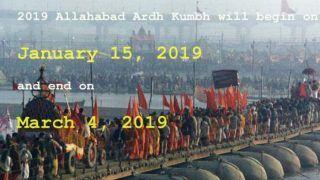 कुंभ 2019: यूपी सरकार के मंत्री बोले- मेले में भगवान को 'भांग' का प्रसाद चढ़ाने पर रोक नहीं