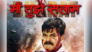 अक्षय की 'गोल्ड' से पहले रिलीज हुई भोजपुरी फिल्म 'मां तुझे सलाम' ने मचाया तहलका, नया पोस्टर रिलीज़