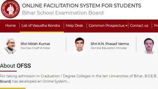 OFSS Bihar 2nd Merit List 2018: UG डिग्री और इंटर एडमिशन की दूसरी मेरिट लिस्ट जानें कब होगी जारी