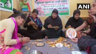 Rakshabandhan 2018: वाराणसी की मुस्लिम महिलाओं ने भेजी प्रधानमंत्री को राखी