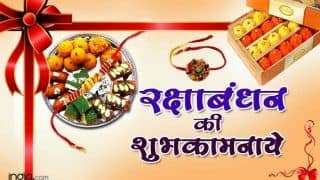 Happy Raksha Bandhan 2018: रक्षाबंधन पर भेजें प्यारभरा संदेश, जहां भी होंगे, मिलने आएंगे भाई-बहन