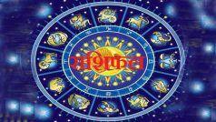 Rashifal Today, Sep 21: क्या कहते हैं आपके सितारे? कैसा रहेगा आपका दिन! पंडित जी से जानें अपनी राशि का हाल