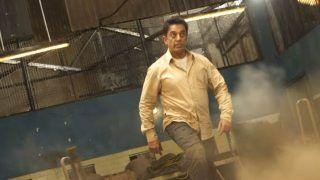 कमल हासन की 'Vishwaroopam' 2 रिलीज, वीकेंड को एक्शन से भर देगी ये फिल्म