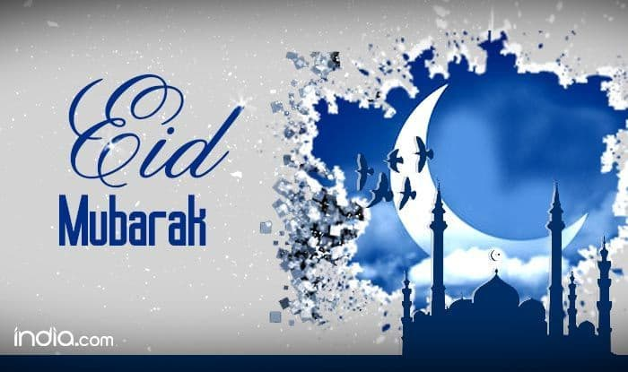 Eid al adha 2018 best bakr eid mubarak messages for your loved ones eid al adha 2018 best bakr eid mubarak messages for your loved ones m4hsunfo