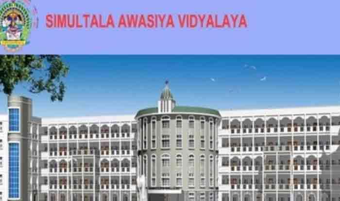 Simultala Awasiya Vidyalaya Entrance Results 2019: बिहार बोर्ड ने जारी किया रिजल्ट, चेक करें