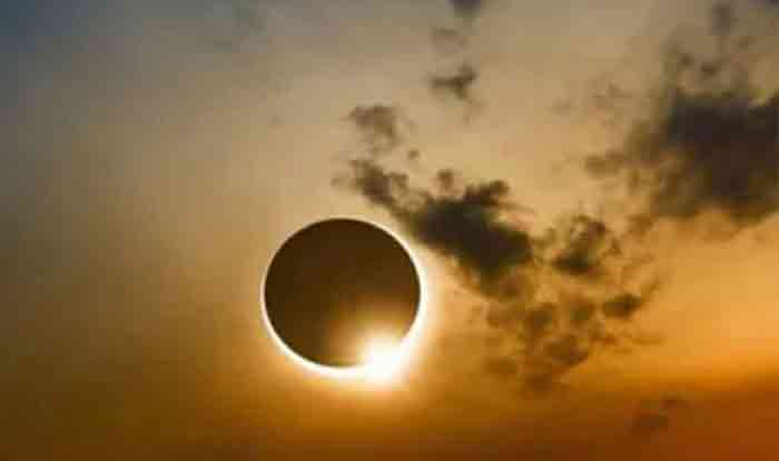 Partial Solar Eclipse 2018: Follow These Do's And Don'ts to Witness