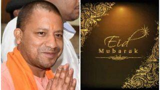 यूपी के सीएम योगी ने दी ईद-उल-अजहा (बकरीद) पर प्रदेशवासियों को बधाई, अखिलेश ने भी किया ट्वीट