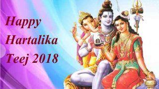 Hartalika Teej 2018 Wishes: अपने दोस्तों और करीबियों को भेजें तीज की शानदार शुभकामनाएं