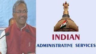 एनएच-74 भूमि घोटाला: 300 करोड़ रुपए के स्कैम में बड़ी कार्रवाई, दो IAS अफसर सस्पेंड