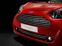Aston Martin Cygnet not in production anymore, says report