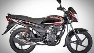 Bajaj Platina 2015 Launched at INR 44,507: At 96.9 kmpl Platina ES becomes world's most fuel efficient bike