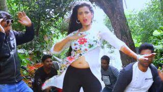Bhojpuri Video: अक्षरा सिंह के गाने 'अंखियों से गोली मारे' ने बनाया रिकॉर्ड, एक हफ्ते में 50 लाख Views