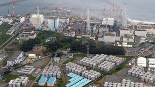 फुकुशिमा परमाणु संयंत्र में रखे पानी में अब भी मौजूद हैं रेडियोधर्मी तत्व