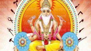 Vishwakarma Puja 2019: विश्वकर्मा पूजा मंत्र, आरती, पूजन विधि...