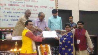 मैथिली की युवा कवयित्री स्वाती शाकंभरी को तीसरा 'मैसाम' युवा सम्मान
