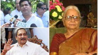 कांग्रेस का दावा, गोवा में सरकार बनाने के लिए हमारे पास 21 से ज्यादा विधायकों का समर्थन