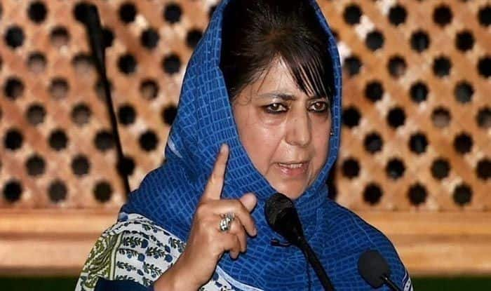 Jamaat-e-Islami in Kashmir Banned by Centre; Mehbooba Mufti, PDP Workers Protest in Srinagar
