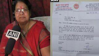 एमपी में पीएम मोदी के पहुंचने से पहले बीजेपी को झटका, मंत्री का दर्जा प्राप्त महिला नेता ने पार्टी छोड़ी