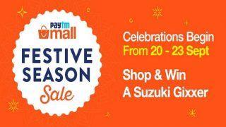 Paytm Mall Festive Season Sale: इस तारीख से शुरू होगी सेल, रेडमी-सैमसंग समेत कई स्मार्टफोन्स पर मिलेगा शानदार डिस्काउंट
