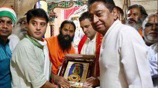 चित्रकूट में राहुल बने भक्त, कामतानाथ मंदिर में की पूजा-अर्चना