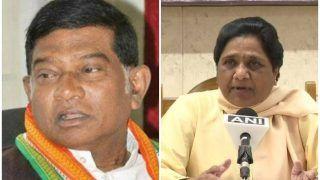 छत्तीसगढ़ में कांग्रेस को करारा झटका, BSP और अजीत जोगी की पार्टी में गठबंधन
