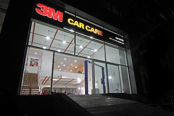 Utility 3m Car Care