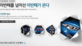 Hyundai Elantra facelift teased