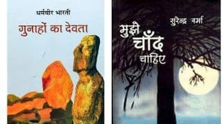 हिंदी दिवस 2018: कुछ मत करिए, लेकिन ये 10 रोमांटिक नॉवेल्स जरूर पढ़िए