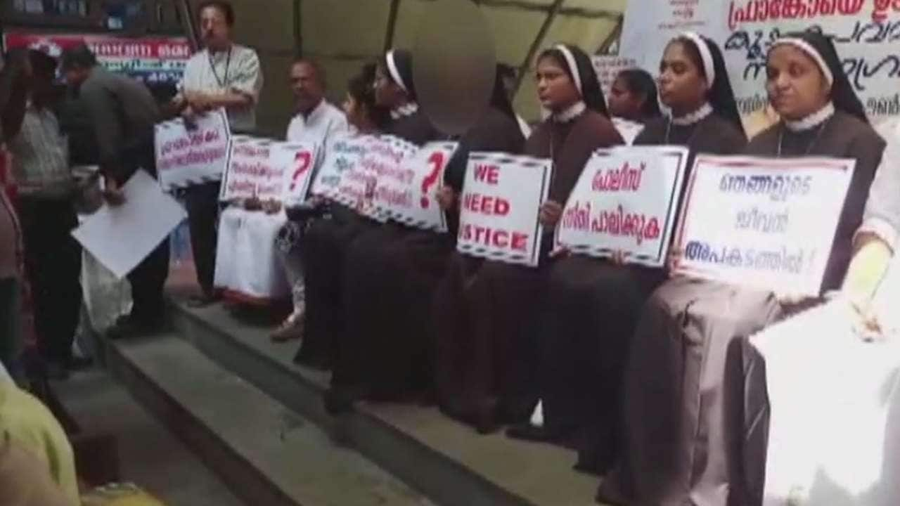 Kerala: Nuns stage sit-in protest demanding Bishop Mulakkal's arrest