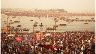 हरिद्वार कुंभ 2021: जानें कब शुरू होगा हरिद्वार कुंभ, ये हैं शाही स्नान की तिथियां...