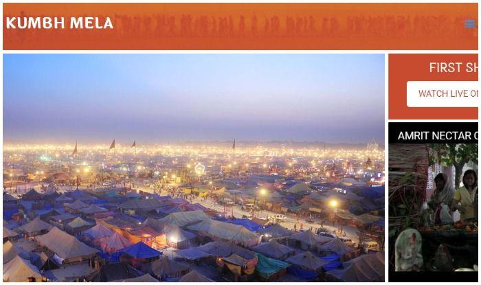 Kumbh Mela 2019: कुंभ में रहने के हाइटेक इंतजाम, 650 रुपये से 35 हजार तक के Tent, ऐसे करें बुकिंग