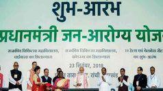 Free Ayushman Bharat Card: अब मुफ्त में पाएं आयुष्मान भारत कार्ड, 10 लाख रुपये तक का उठा सकते हैं फायदा, जानें- कैसे?