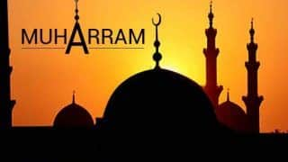 Muharram 2018: मुहर्रम 2018 WhatsApp Status, Quotes, Facebook Messages, SMSes, Images और DP