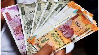 7वां वेतन आयोगः सरकारी कर्मचारियों को तोहफा, NPS में केंद्र सरकार ने योगदान बढ़ाया, बढ़ेगी पेंशन