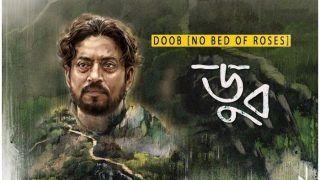 इरफान खान की फिल्म पर बांग्लादेश ने पहले लगाया था प्रतिबंध, अब ऑस्कर के लिए हुई नॉमिनेट