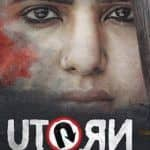 U Turn Full Movie Leaked Online: After Tamil Rockers Leaks Seema Raja, Samantha Ruth Prabhu's Another Film Becomes Victim of Piracy